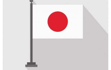 BioCryst, Torii Partner to Commercialize BCX7353 in Japan to Prevent HAE Attacks