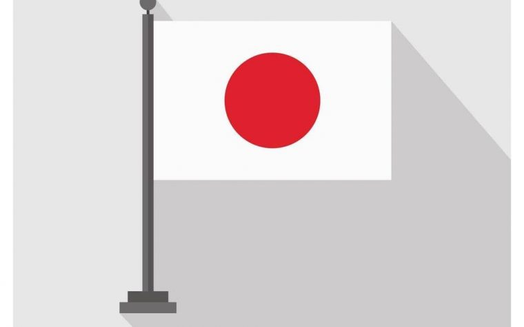 Berotralstat Japanese approval request
